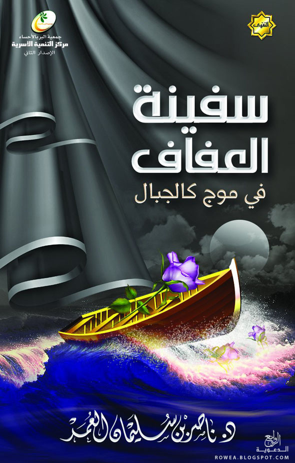 http://rowea.blogspot.com/2011/06/mp3_27.html