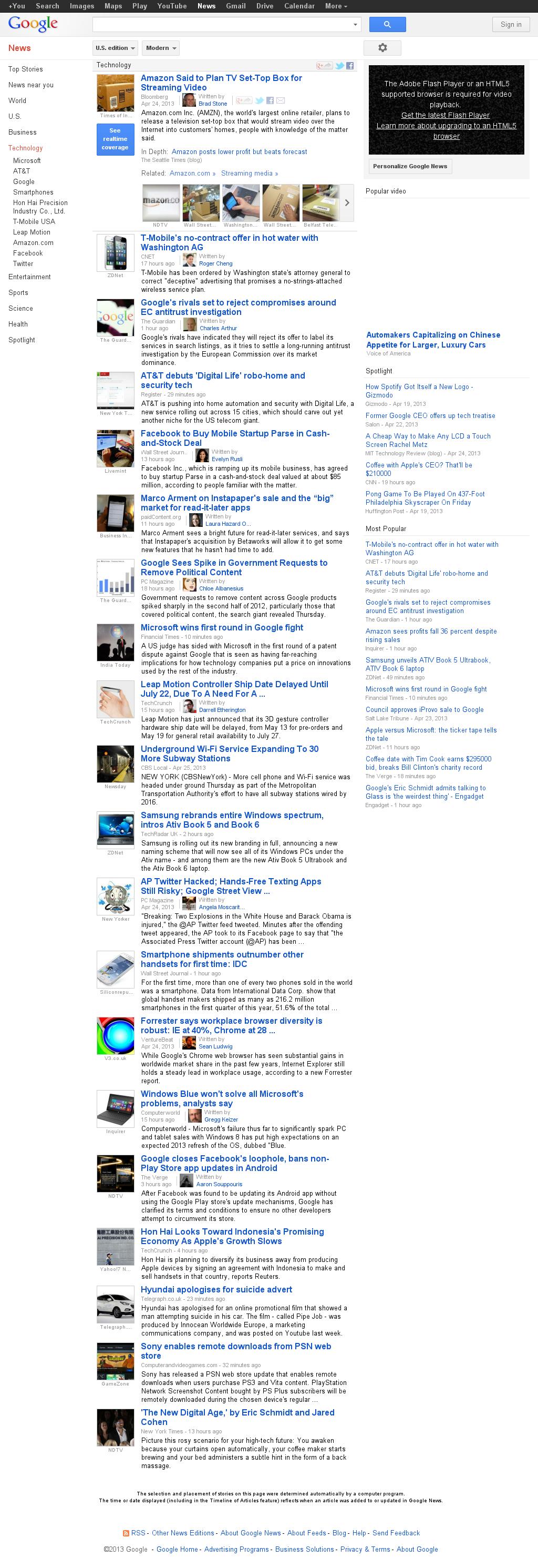 Google News: Technology at Friday April 26, 2013, 12:08 p.m. UTC
