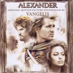 Vangelis - Gardens of Delight